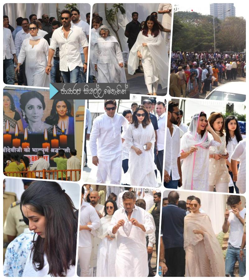 http://www.gallery.gossiplankanews.com/event/sri-devi-funeral-in-mumbai.html