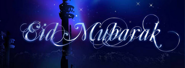 Eid Mubarak Images for Facebook