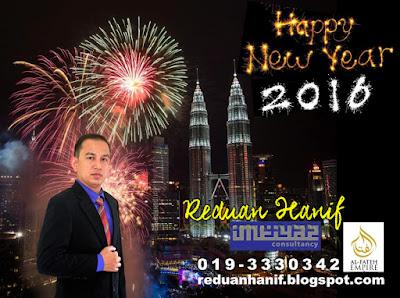 AIA Public Takaful : Selamat Tahun Baru 2016
