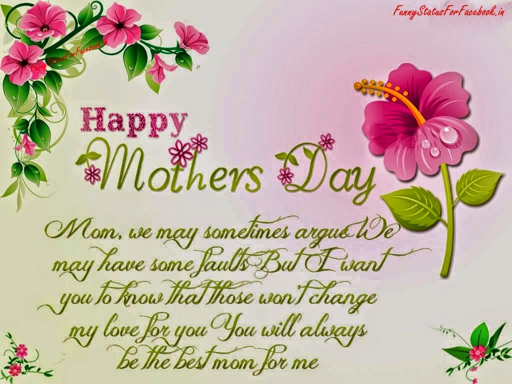 happy mothers day message for aunt ltt