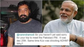 Director Anurag Kashyap tweeted Prime Minister Narendra Modi
