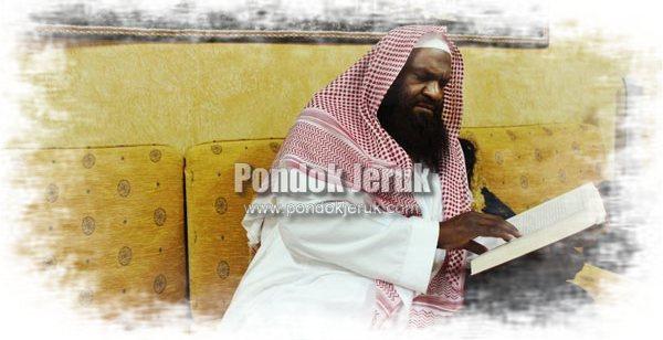 Syaikh Adil al-Kalbani