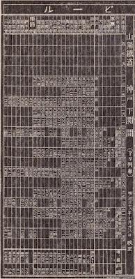 明治38年時刻表 山陽鉄道 神戸下関間(下り列車1)