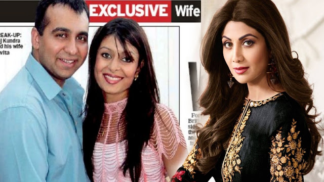 Shilpa Shetty's husband, Raj Kundra's first wife
