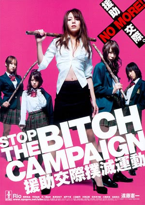Stop the Bitch Campaign 2009