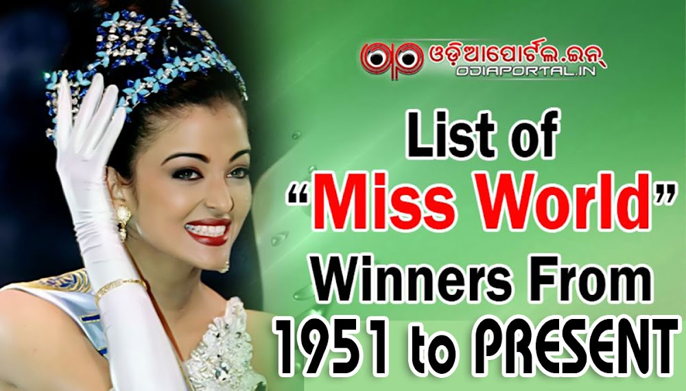 list of Miss world winners of india, list of Miss world pdf download full list gk exam preparation list Miss world usa England, russia, mexico, uae, Philippines , GK: List of *Miss world* Winners From 1951 to 2016 aiswarya rai, priyanka chopra 1951 miss india