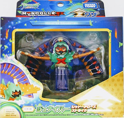 Decidueye figure Takara Tomy Monster Collection MONCOLLE EX EZW series Sinister Arrow Raid