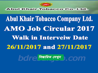 Abul Khair Tobacco Company Ltd AMO Job Circular 2017