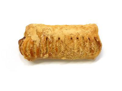 きなこのパイ | 箱根ベーカリー
