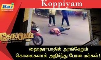 Koppiyam 30-09-2018 Unmaiyum Pinnaniyum | Raj Television