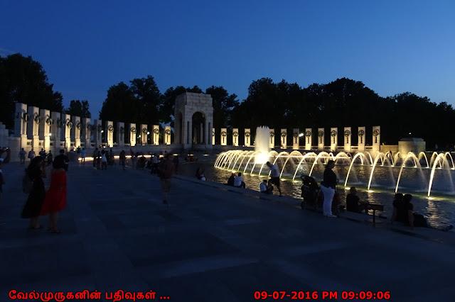 War Memorial in DC