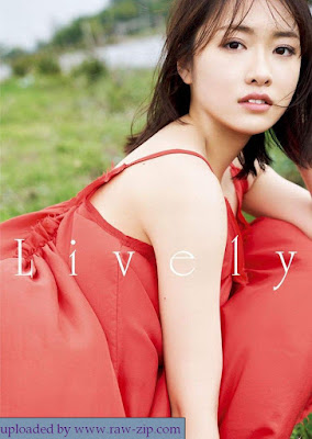 [PB] 2020.03.27 工藤遥写真集 Lively Making DVD