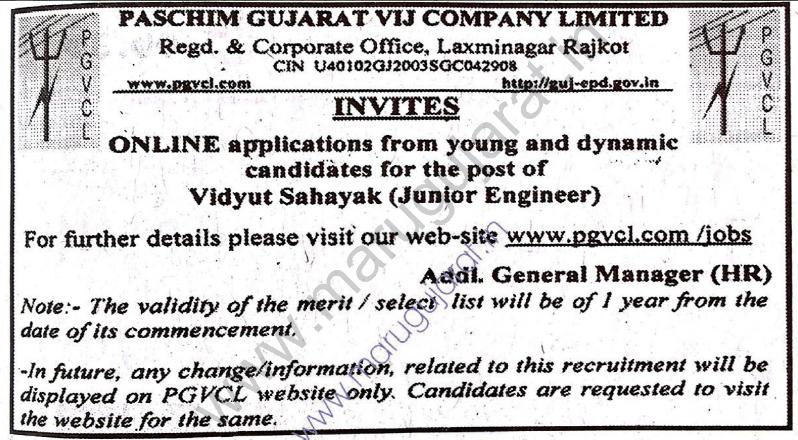PGVCL Recruitment for Vidyut Sahayak (Junior Engineer