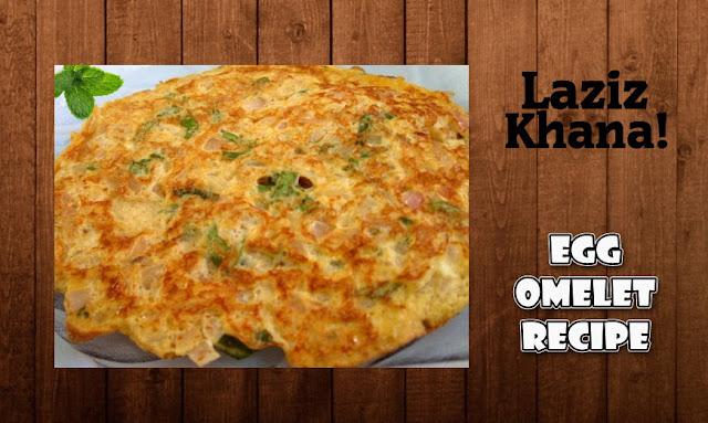 आमलेट बनाने की विधि - Egg Omelet Recipe in Hindi