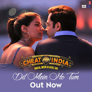 DIL MEIN HO TUM | CHEAT INDIA | GUITAR CHORDS | STRUMMING PATTERN  | GUITARLOVERSS.BLOGSPOT.COM