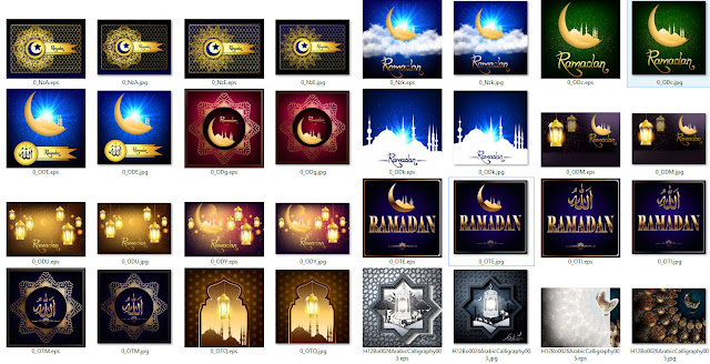 تصميمات اسلامية رائعة خاصة بشهر رمضان الكريم 2017