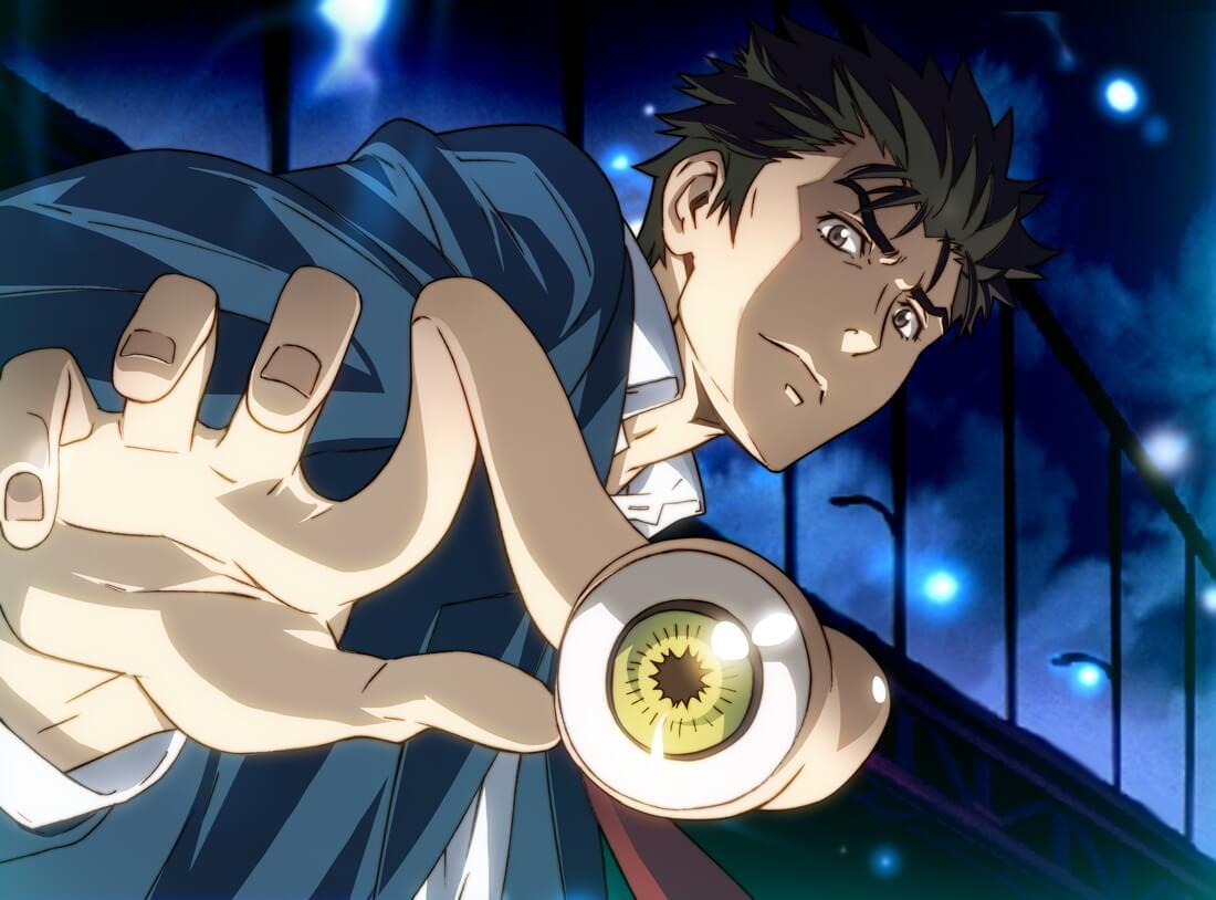 Kiseijuu: Sei no Kakuritsu [BD] Sub Indo : Episode 1-24 END | Anime Loker