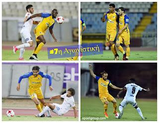 Στατιστικά στοιχεία Παγκυπρίου πρωταθλήματος, #7η αγωνιστική