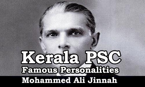 Famous Personalities - Mohammed Ali Jinnah (1875-1948)