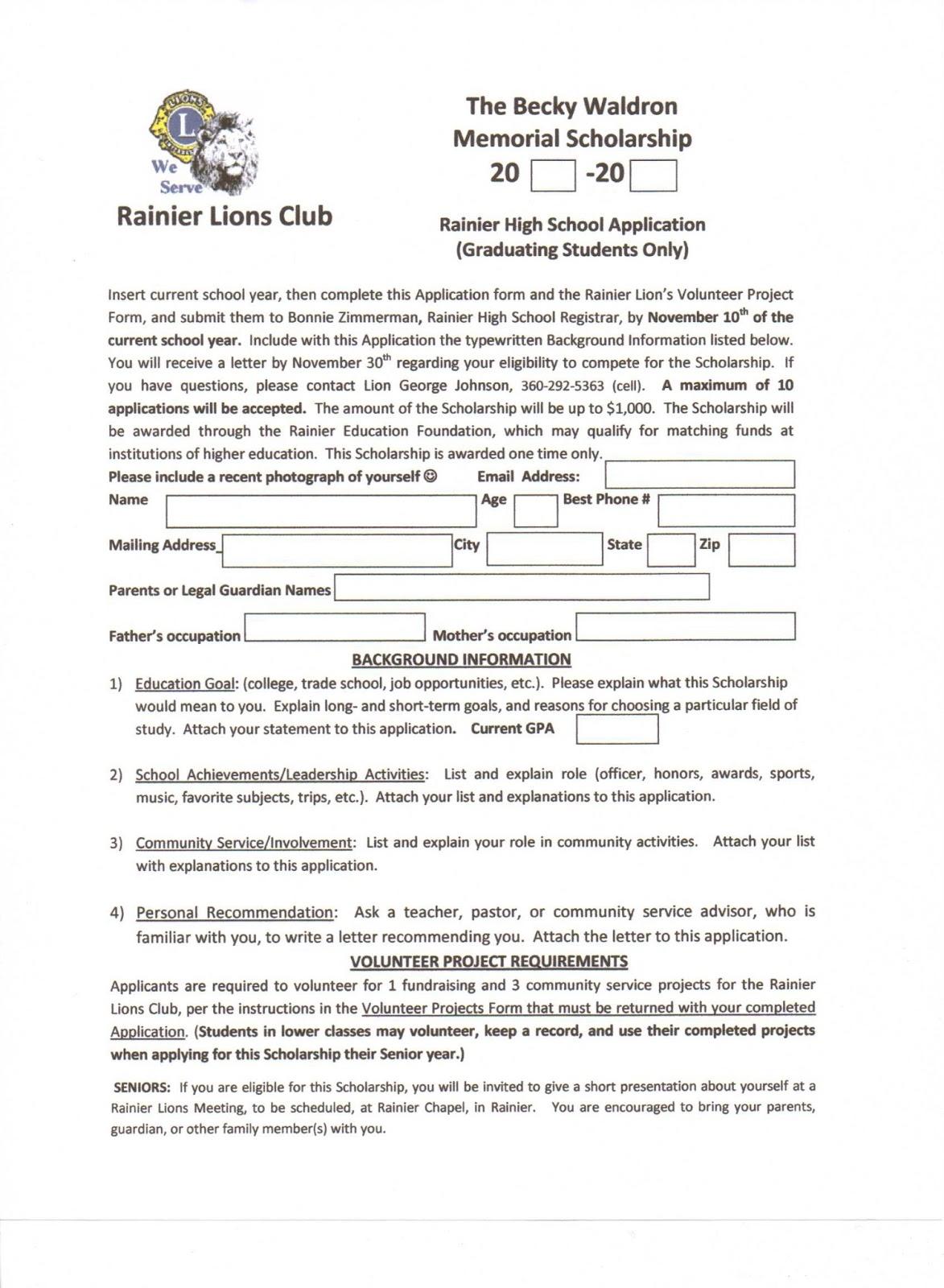 rainier lions club becky waldron memorial scholarship application