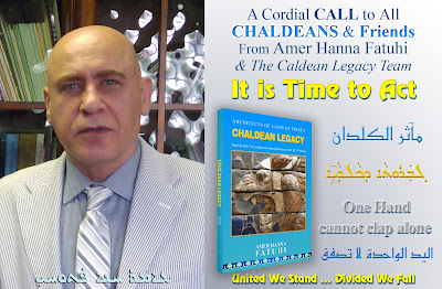 A CALL to All CHALDEANS & FRIENDS