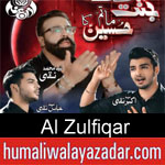 http://www.molahussainwala.com/2018/09/al-zulfiqar-nohay-2019.html