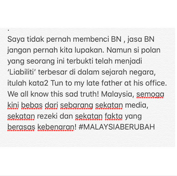 Anak Dedah Perangai Sebenar Rosmah Mansor