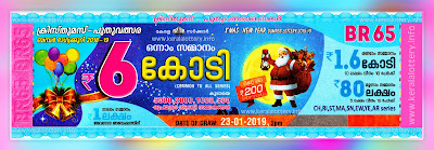 Keralalottery.info, kerala lottery christmas new year bumper result, kerala lottery next bumper, kerala lottery results christmas new year bumper 2019,kerala lottery results x mas   new year bumper 2018, kerala lottery results x mas new year bumper 2019, kerala lottery x mas new year bumper 23.01.2019, kerala lottery x mas new year bumper 2018   draw date, kerala lottery x mas new year bumper 2018 results, kerala lottery x mas new year bumper 2019, kerala lottery x mas new year bumper 2019 draw   date, kerala lottery x mas new year bumper 2019 results, kerala lottery x mas new year bumper 2019-18, kerala lottery x mas new year bumper result 23-1-2019, kerala   lottery x mas new year bumper results today, kerala lotteryo christmas new year bumper 2019 results, kerala lotteryo x mas new year bumper 2019 results,   kerala state lottery christmas new year bumper, kerala state lottery christmas new year bumper 2019, kerala state lottery x mas new year bumper, kerala state   lottery x mas new year bumper 2019, kerala x mas new year bumper 2019 results, kerala x mas new year bumper lottery, kerala x mas new year bumper lottery   result, mega bumper 2019, next bumper, next christmas new year bumper 2019, next x mas new year bumper 2019, price structure christmas new year   bumper, prize structure christmas new year bumper, x mas new year 2019, x mas new year bumber 2019, x mas new year bumper 2018 online, x mas new   year bumper 2018 result 23/01/2019, x mas new year bumper 2018 results, x mas new year bumper 2019 draw date, x mas new year bumper 2019 online, x mas new   year bumper 2019 result, x mas new year bumper 2019 results, x mas new year bumper br 65, x mas new year bumper result, x mas new year bumper result   2019, kerala lottery, kerala lottery result, kerala lottery results, kerala lottery results today, kerala lottery result today, kerala lotteries, today kerala lottery,