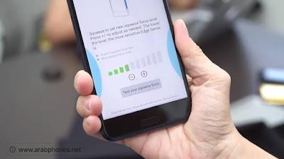 مواصفات هاتف اش تي اس يو11 Htc U11