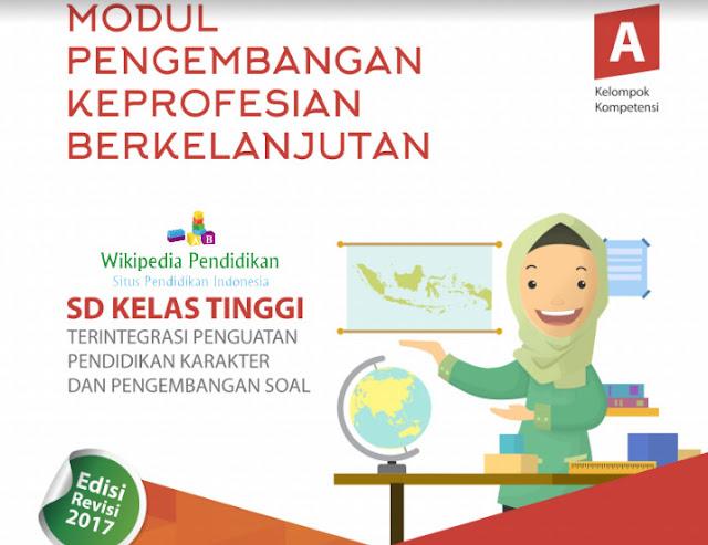 Modul SIM PKB SD Kelas Atas (Tinggi) Pedagogik dan Profesional 2017
