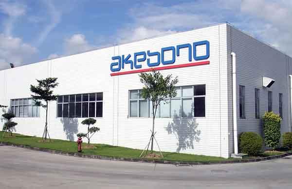 Lowongan Kerja Pabrik Astra Group Via Email PT Akebono Brake Astra Indonesia Jakarta