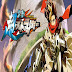 Free Download Cho Dengeki Stryker Game For PC
