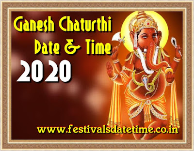 2020 Ganesh Chaturthi Date & Time in India - गणेश चतुर्थी 2020 तारीख और समय - গনেশ চতুর্থী ২০২০ তারিখ এবং সময়