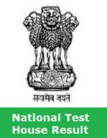 National Test House Result