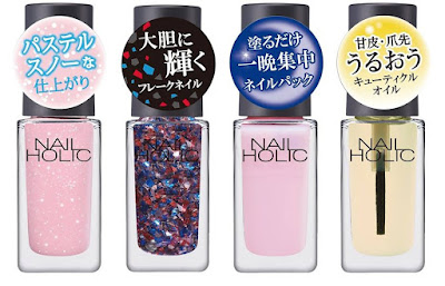 Kose Nailholic Shade Expansion