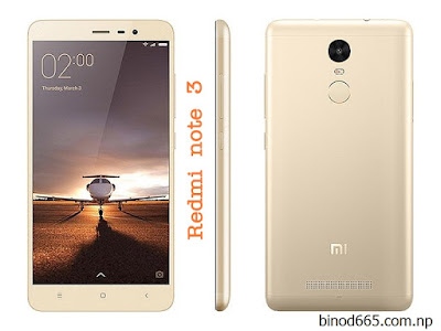Best Mi Phone in Nepal