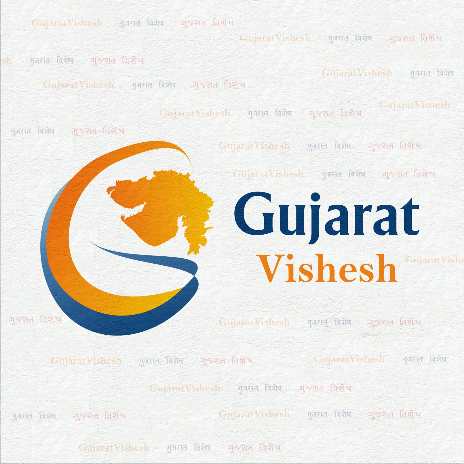 Gujarat Vishesh