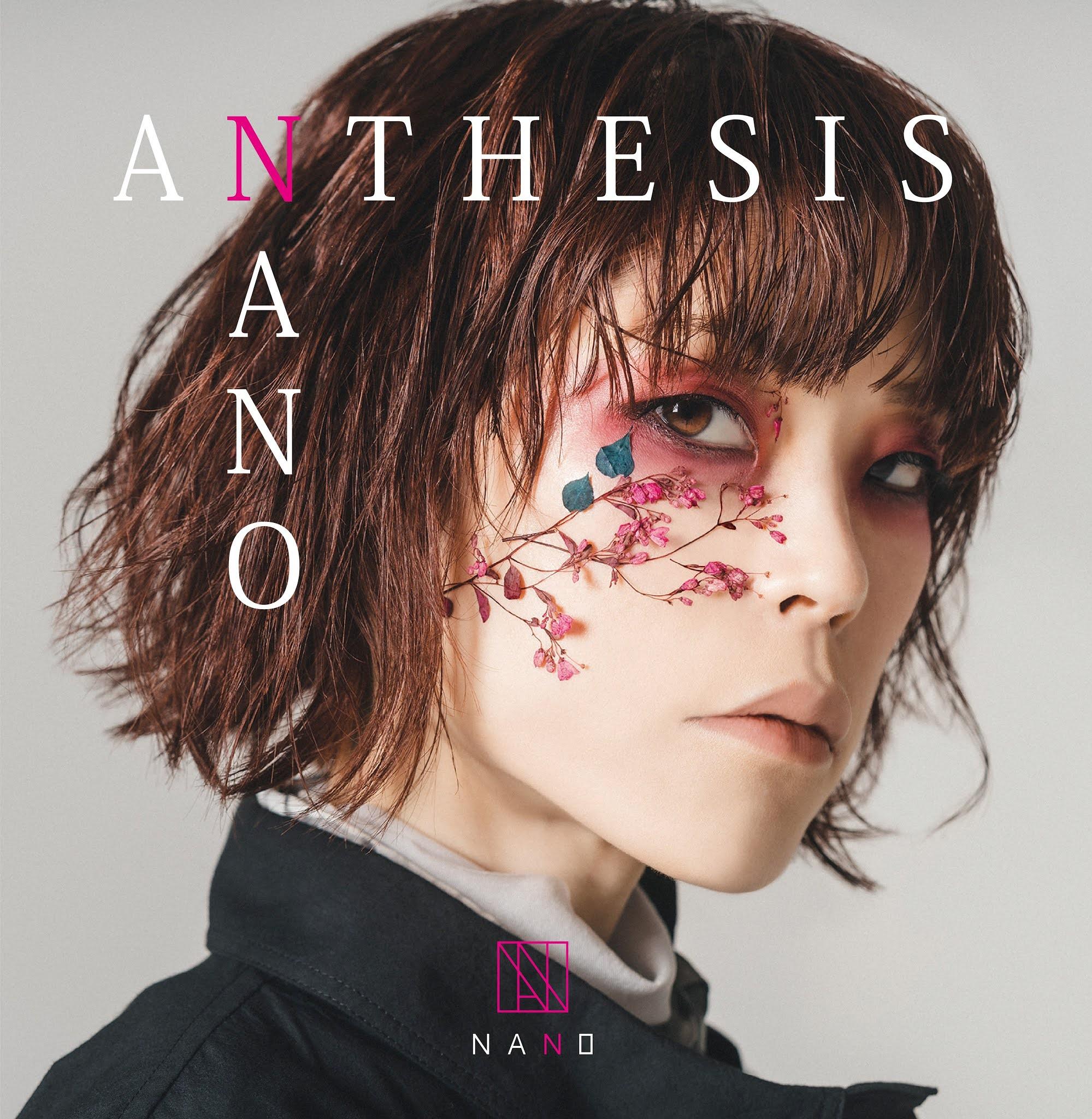 nano - ANTHESIS [2021.04.14+MP3+RAR]
