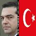 ΑΠΟΚΑΛΥΨΗ - Hürriyet!!! Τουρκοεβραίος ο Τσίπρας (vid)