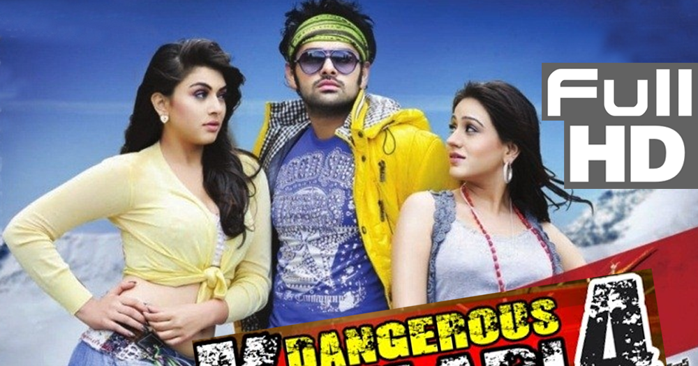 free download south indian movies in hindi mp4