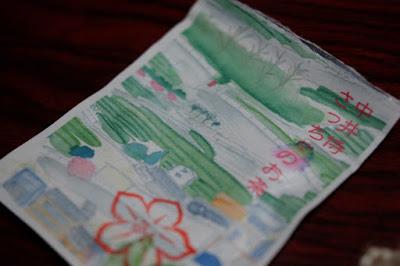 生坂村の古民家カフェ・ひとつ石の日本茶 中井侍 さっちゃのお茶