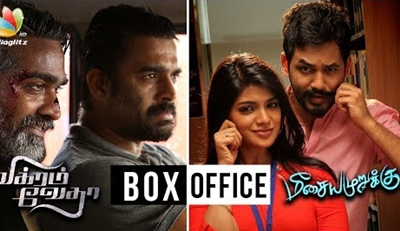 Vikram Vedha and Meesaya Murukku Box Office Collections | Latest Tamil Movie Theater Response