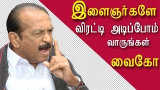 Vaiko call the youth together to save neduvasal