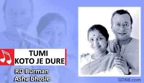 Tumi Koto Je Dure - RD Burman, Asha bhosle