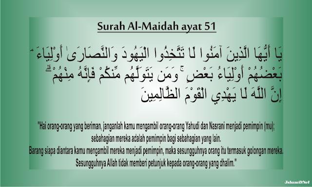 orang yang beriman tentang larangan untuk menjadikan orang Bacaan Surah Al-Maidah Ayat 51 dan Artinya