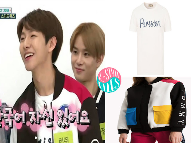 NCT at 'Weekly Idol' Ep  347 - NCT Dream Ver