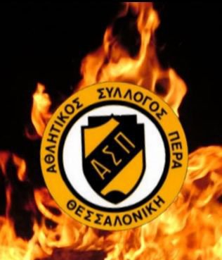 ΑΣ Πέρα: «Συγχαρητήρια στον κ. Ταγαράκη και στον ΣΑΕ Αστέρια για την στάση τους»