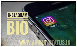 instagram bio , cool instagram bio, copy and peast instagram bio, hindi instagram bio,s
