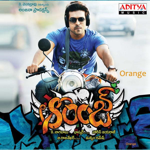 Orange (2010) Telugu Songs Lyrics