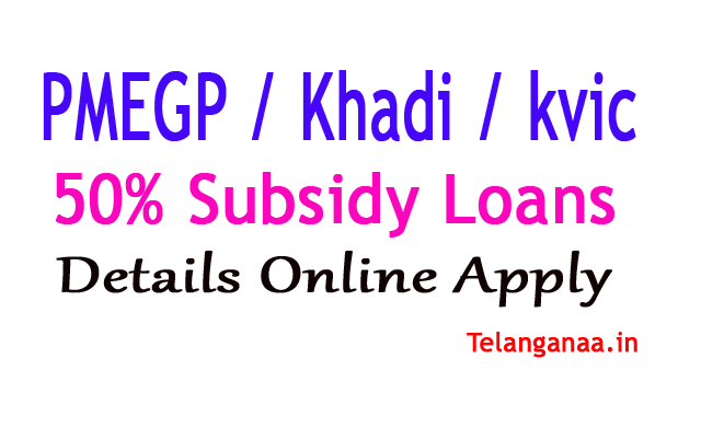PMEGP / Khadi / kvic Loan Online Apply